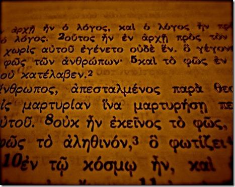 GreekNT6